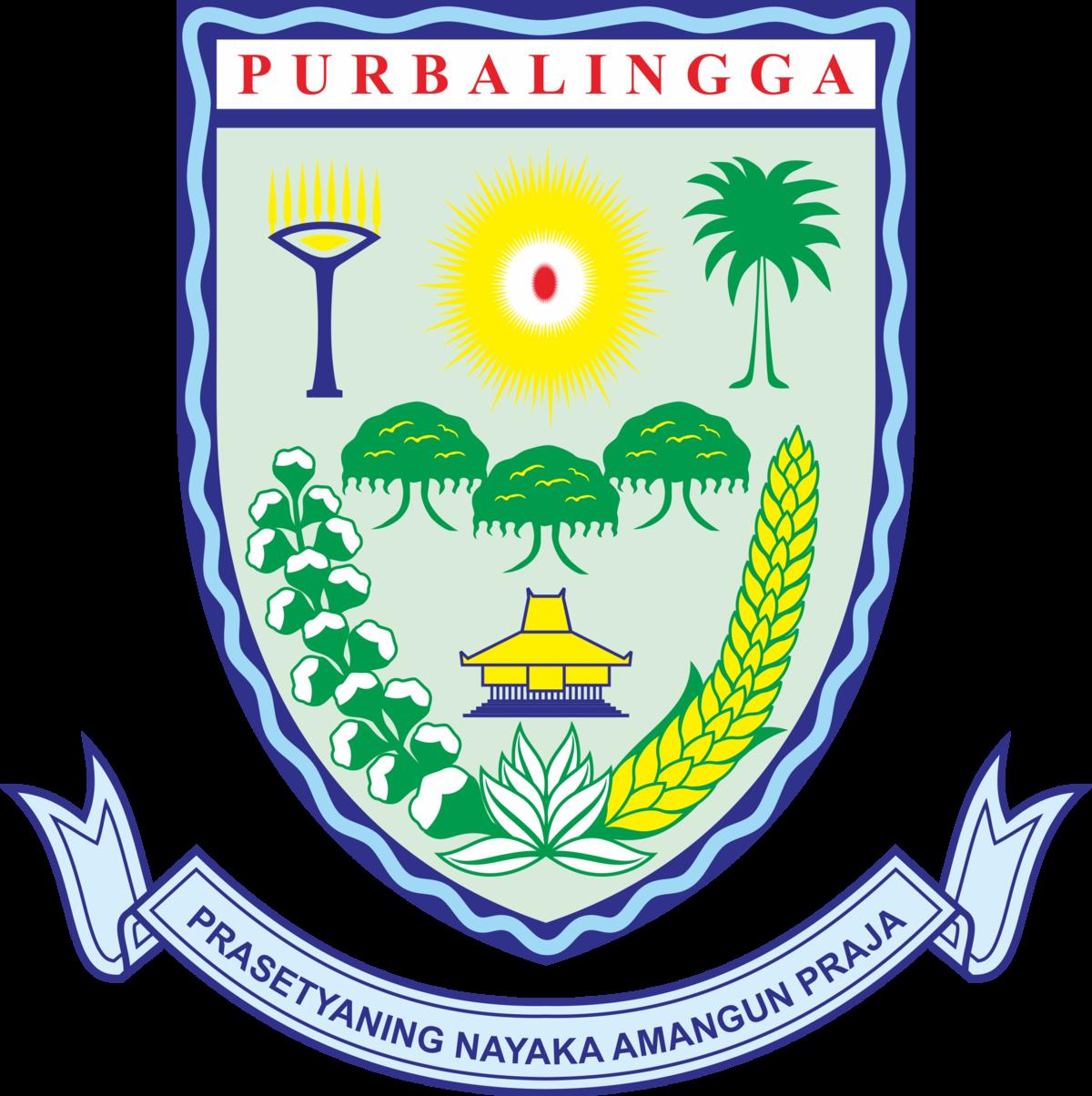 Kecamatan Purbalingga